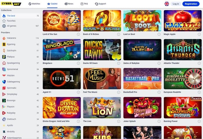 Cyber Casino free spins