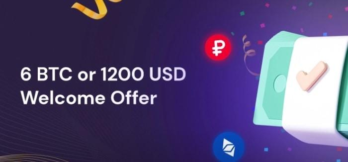 6 Bitcoins Free Bonus